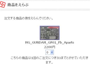 5_20101204002924.jpg