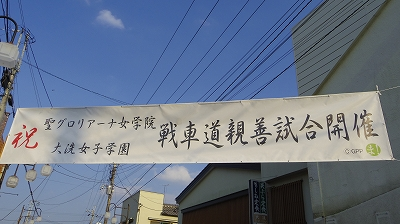 IMGP0310.jpg