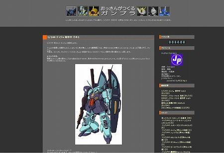 1_20130126220808.jpg