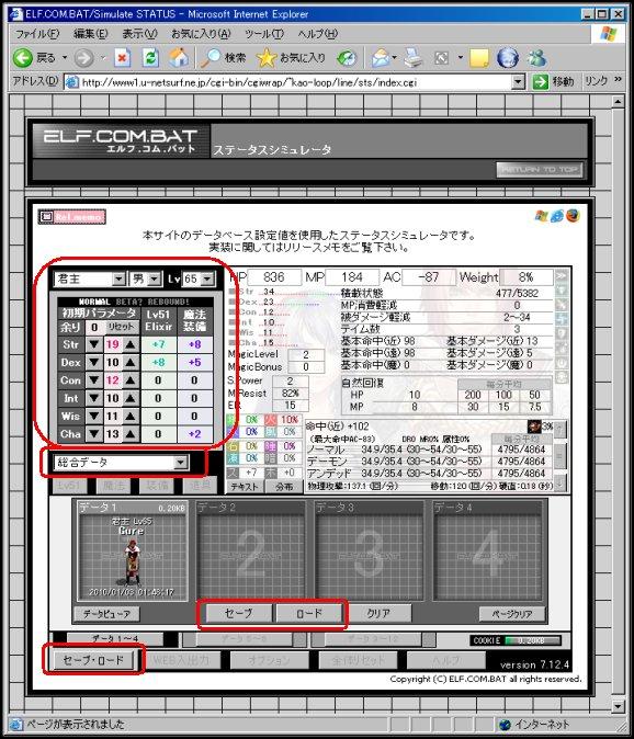 20100103-1.jpg
