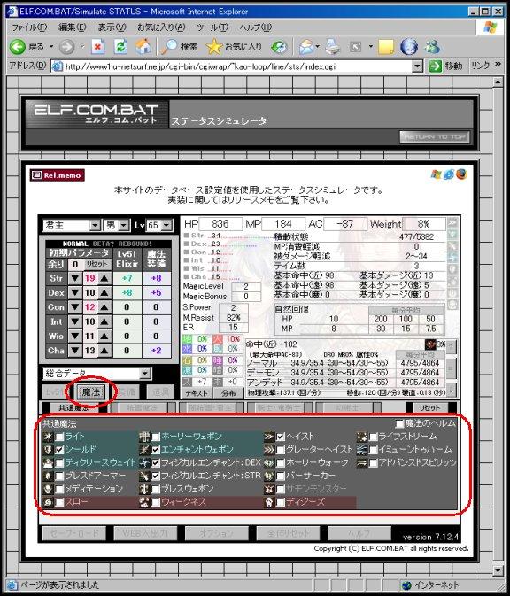 20100103-3.jpg