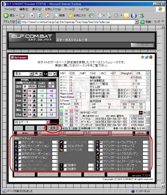 20100103-4.jpg