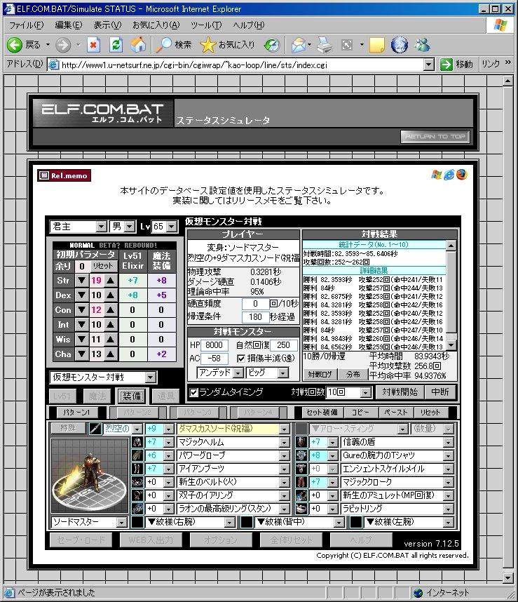 20100107-1.jpg