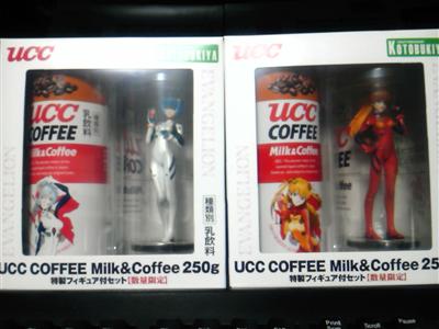 エヴァ破 ミルク&コーヒー