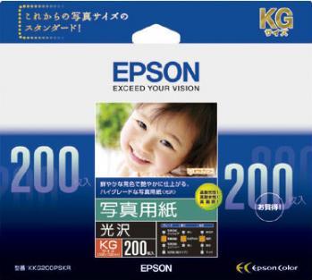 KKG200PSKR640_480.jpg