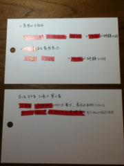 ankicard01