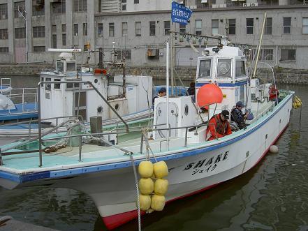 釣り船シェイク
