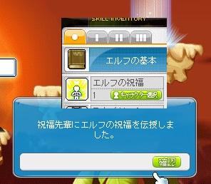 MapleStory 2013-02-21 15-30-01-244