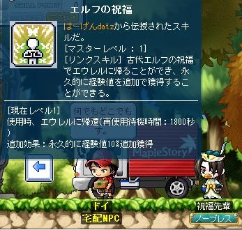 20130321155007259.jpg