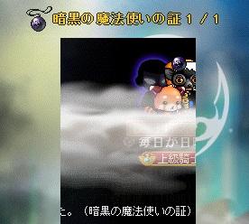 201303211605273f6.jpg