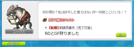 20130321160530304.jpg