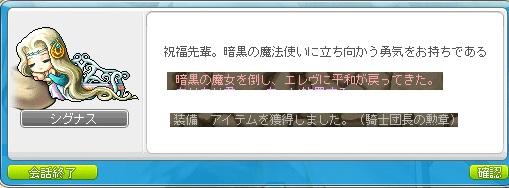 2013032116092040b.jpg