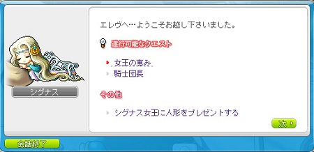201303211609217c0.jpg