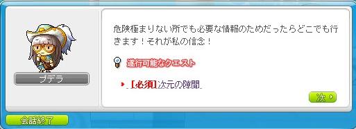 2013032116121453f.jpg