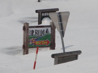 津別峠 069