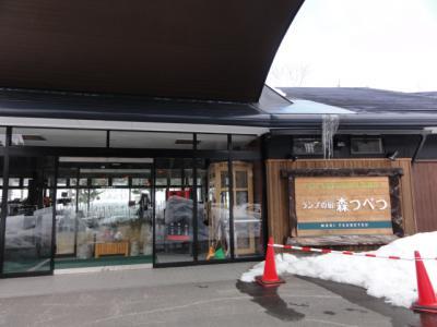 旧津別スキー場 114