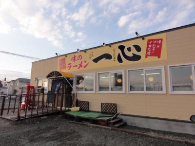 旧津別スキー場 126