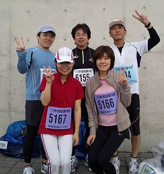神戸全日本女子ハーフマラソン大会11/22