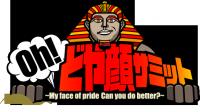 logo_doya_main[1]