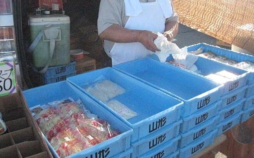 三戸 山形製麺所