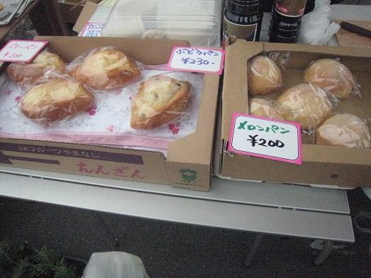 八戸朝市 森のお菓子屋さん