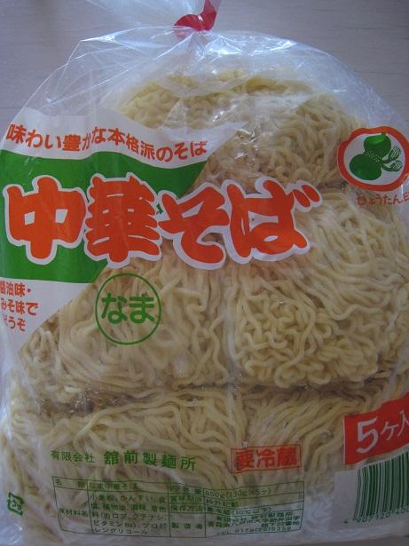 舘前製麺所の中華ぞば
