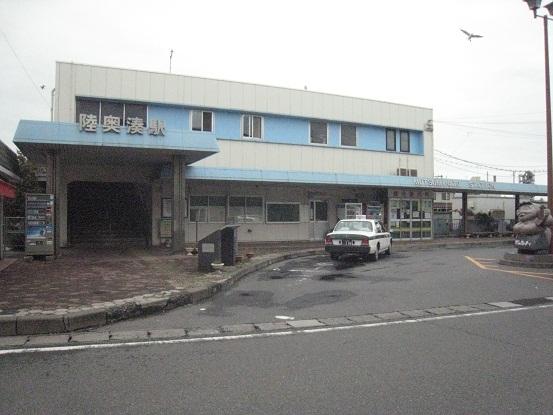 八戸陸奥湊駅