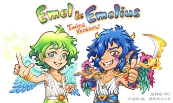エメル&エメリウス(双子イメージ)
