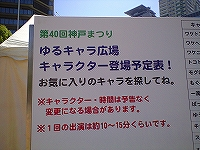 CA10051608.jpg