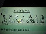 CA10070502.jpg