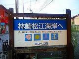CA10072603.jpg