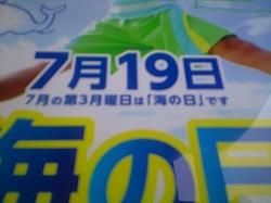 CA10102309.jpg