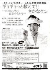 20110524_28.jpg