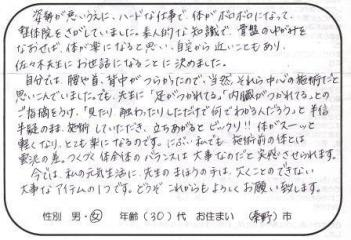 20110530_31c.jpg