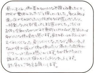 20110530_32b.jpg