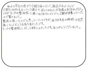 20110604_33bb.jpg