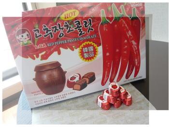 韓国チョコ①