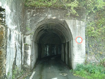 長沢隧道08