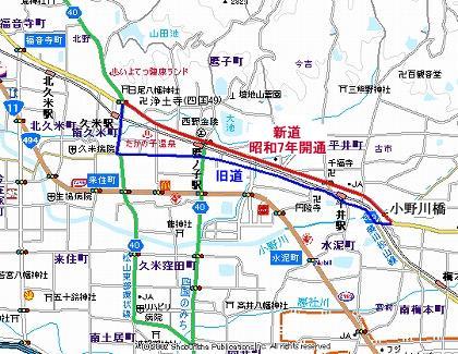 小野川橋 地図