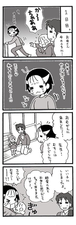 blog_129-1.jpg