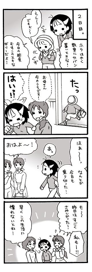 blog_130-1.jpg