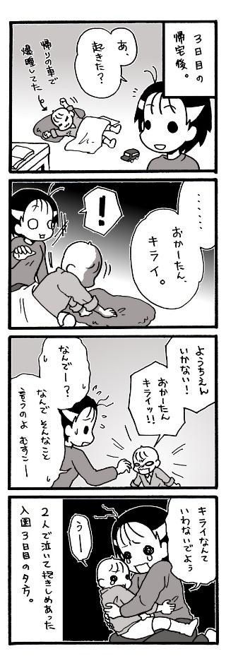 blog_131-1.jpg