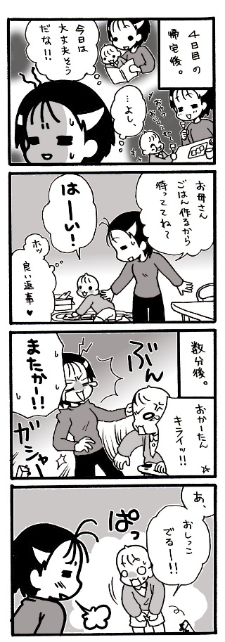 blog_132-1.jpg
