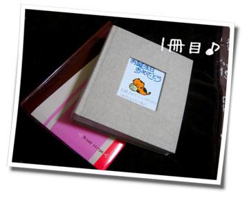 kako-HZ02AyfU8np48sAr.jpg