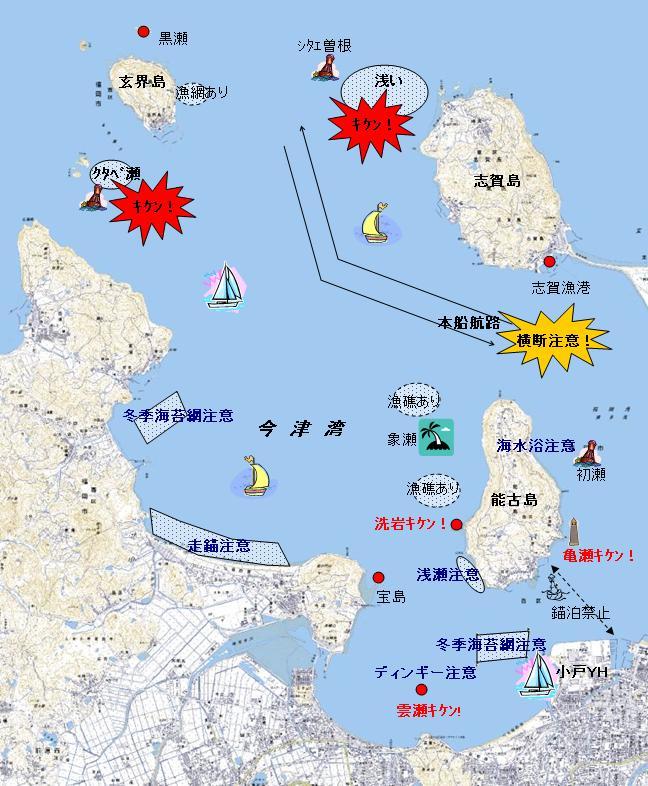 博多湾の風 ハザードマップ