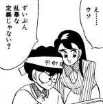 bakuhai_04.jpg