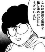 bakuhai_05.jpg
