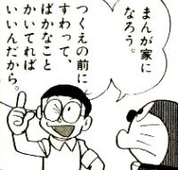 dora_03.jpg