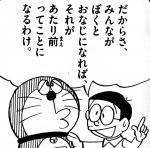dora_12.jpg