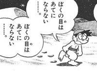 dora_14.jpg